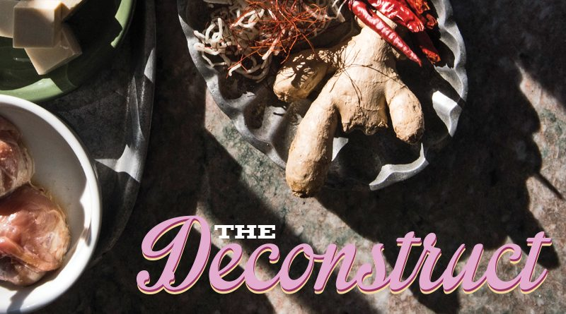the-deconstruct